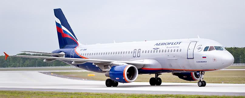 Aeroflot Flugverspätung und Flugausfall