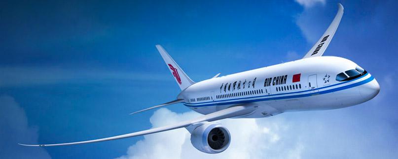 Air China Flugverspätung und Flugausfall